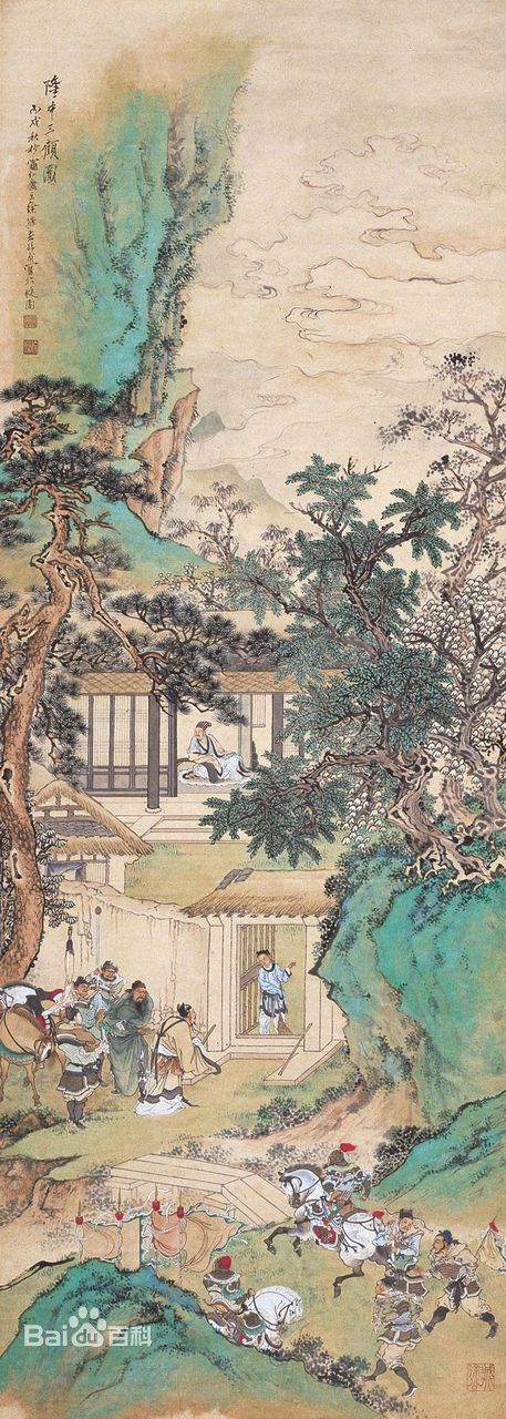 Liu Bei, of Three Kingdoms era, visited Zhuge Liang three times in order to persuade the Daoist hermit to work for him as his top military consultant - a Chinese colour painting by Xu Cao (徐操 1899—1961)