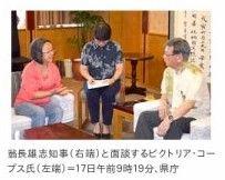http://ryukyushimpo.jp/news/storyid-247391-storytopic-3.html