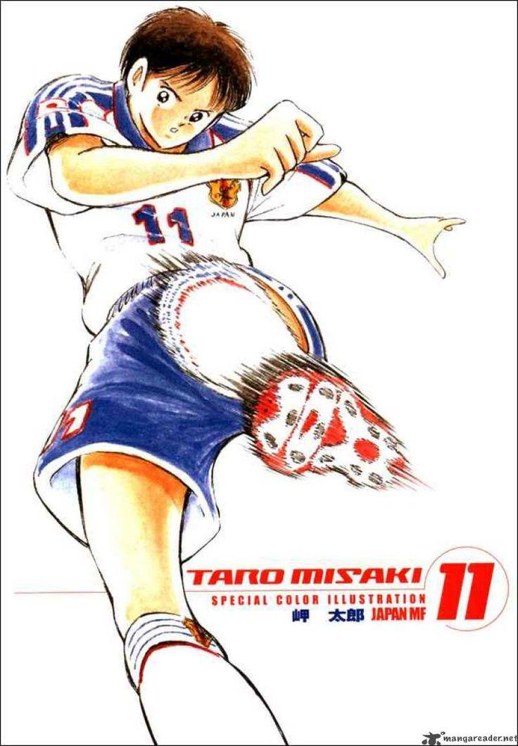 Captain Tsubasa - Road To 2002 - Beyond the Bridge of Hope - 19