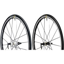 Mavic Ksyrium SL S Wheelset with Tires - http://www.cyclecenter.joystin.com/mavic-ksyrium-sl-s-wheelset-with-tires/