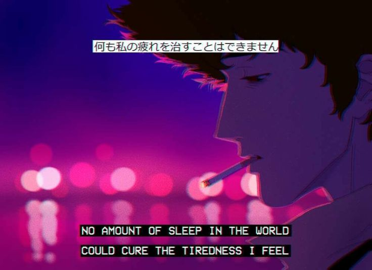 Cowboy Bebop quote Spike