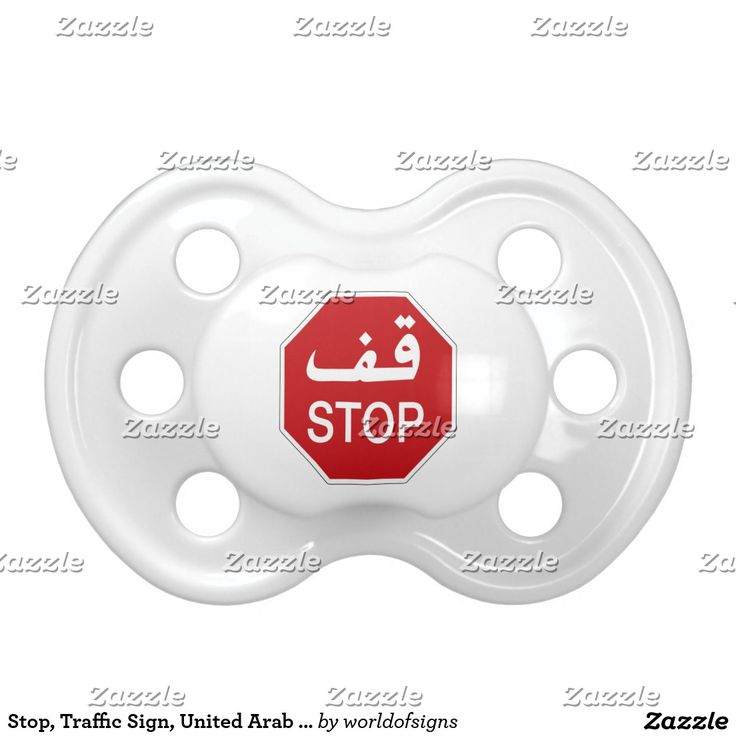 72 best baby pacifiers images on pinterest baby pacifiers baby shop stop traffic sign malaysia pacifier created by worldofsigns negle Gallery