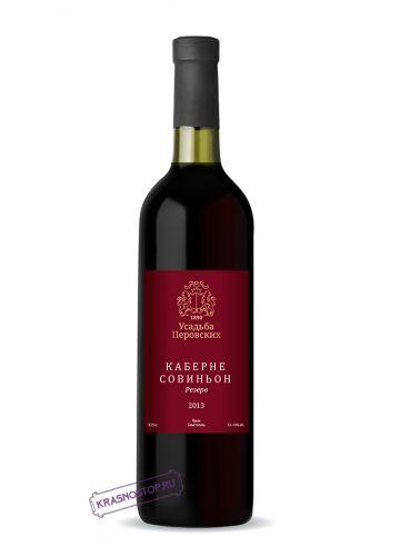 Русские вина :: Усадьба Перовских Каберне Совиньон резерв красное сухое вино