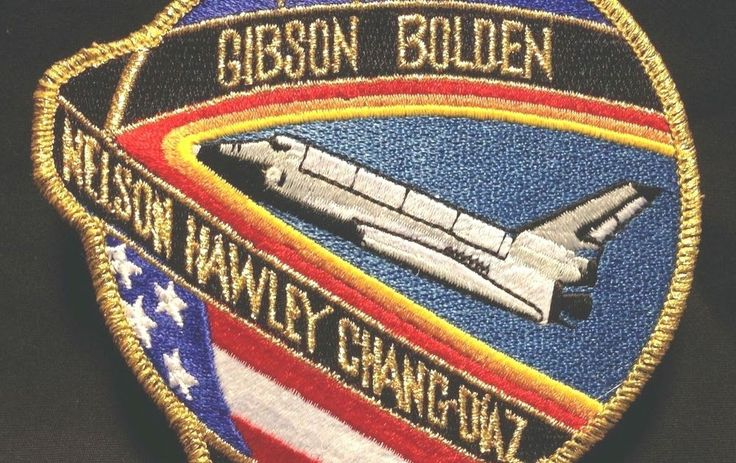 NASA Space Program STS-61C Space Shuttle COLUMBIA Mission Patch