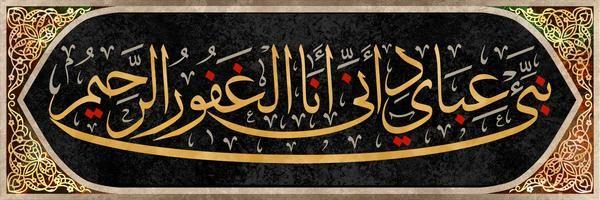 Pin On Art And Islamic Arabic Calligraphy