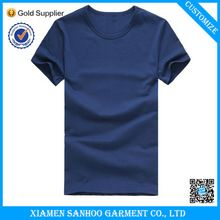Customize Wholesale Cheap Quick Dry Blank T-Shirt Fitness   best seller follow this link http://shopingayo.space