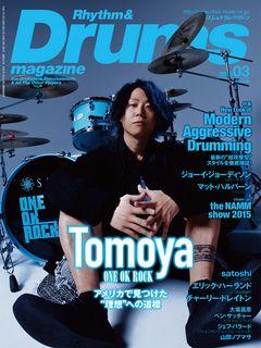 """リズム&ドラム・マガジン 2015年3月号 ■Kazuko Tanaka (CAPS) photo works( http://ow.ly/G1cHQ )  リズム&ドラム・マガジン 2015年3月号   cover photo by Kazuko Tanaka(CAPS) 引用~   Tomoya [ONE OK ROCK] / 世界を鼓舞する若き   """"ドラム・ヒーロー""""   http://www.rittor-music.co.jp/magazine/dm/   http://ow.ly/JyLkK"""