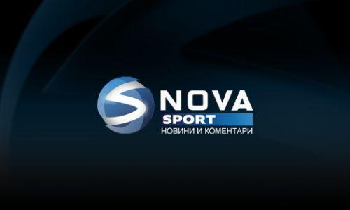 Гледай NOVA Sport безплатно с високо качество на живо! Стриймове за Diema Sport, MAX Sport, Ring BG, NOVA Sport, BTV Action и още. in 2021 | Sports, Watch tv online, Tv