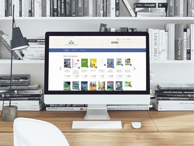 Το ηλεκτρονικό βιβλιοπωλείο rokkosbooks.gr χαρακτηρίζεται από τον λιτό σχεδιασμό του, διαθέτει όμως όλα τα απαραίτητα εργαλεία για την ασφαλή και συνεχή λειτουργία του όπως είναι η πολύ σημαντική για κάθε eshop εύκολη αναζήτηση. Ένα βιβλίο μπορεί να αναζητηθεί με φίλτρα όπως ο τίτλος, ο συγγραφέας και γενικά όλα όσα μπορεί να χρειαστεί κάποιος για να εντοπίσει το βιβλίο, που τον ενδιαφέρει.  www.rokkosbooks.gr