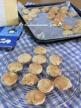アーミッシュのキャラウェイシードクッキー