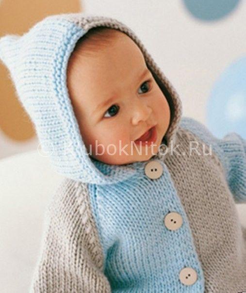 Бежево-голубой жакет с капюшоном | Вязание для детей | Вязание спицами и крючком. Схемы вязания.