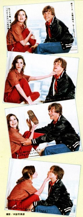 boomerstarkiller67:  Carrie Fisher and Mark Hamill