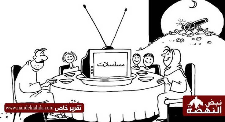 مصريون لكاميرا نبض النهضة: مسلسلات رمضان غير هادفة