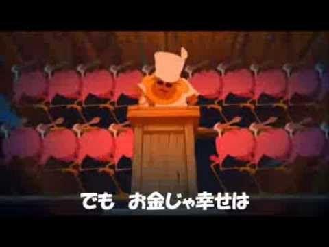 もう一度考えて (プリンセスと魔法のキス) - YouTube