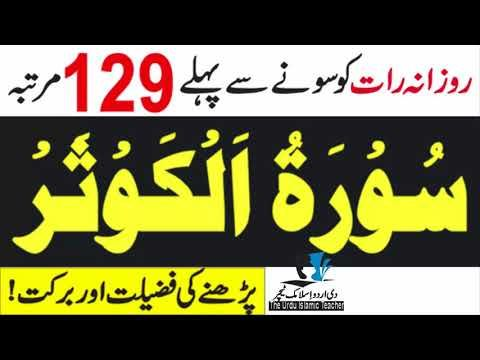 wazifa to become rich overnight|powerful wazifa for promotion
