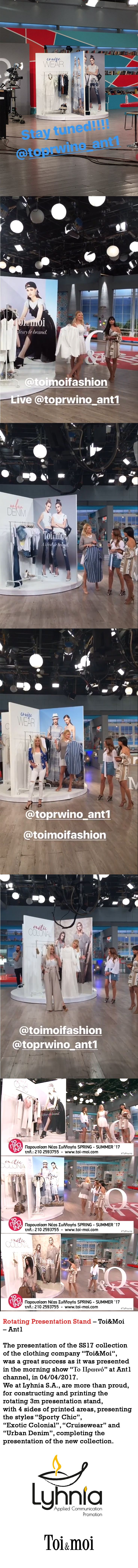 """Rotating Presentation Stand – Toi&Moi  Ant1  The presentation of the SS17 collection of the clothing company """"Toi&Moi"""", was a great success as it was presented in the morning show """"Το Πρωινό"""" at Ant1 channel, in 04/04/2017. We at Lyhnia S.A., are more than proud, for constructing and printing the rotating 3m presentation stand, with 4 sides of printed areas, presenting the styles """"Sporty Chic"""", """"Exotic Colonial"""", """"Cruisewear"""" and  """"Urban Denim"""", completing the presentation of the new…"""