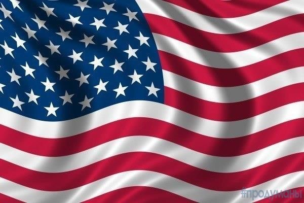 В США запрещено