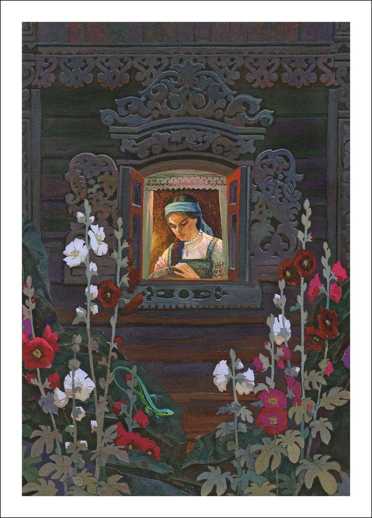The Ural Tales. Ill. V. Nazaruk. - Book Graphics