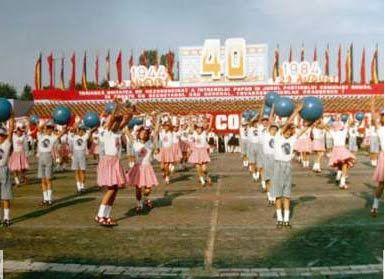 Algunas fotos del 40 Aniversario de la liberacion nacional (23 de agosto de 1984)
