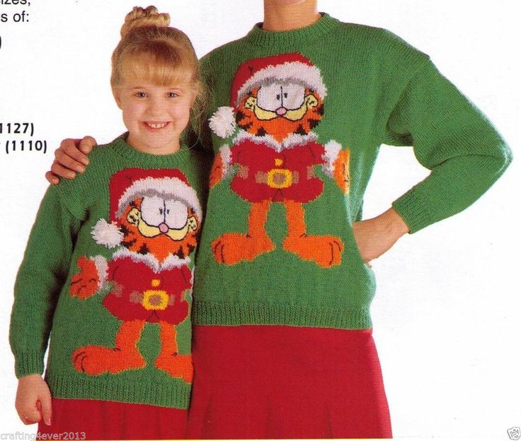 VINTAGE GARFIELD MERRY CHRI STMAS JUMPER KIDS & ADULTS - 8PLY KNITTING PATTERN