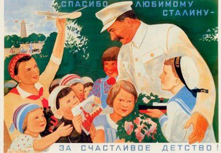 Spasibo liubimomu Stalinu -- za schastlivoe detstvo! :: Pentecostal and Charismatic Research Archive