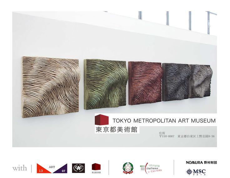Marco Abbamondi / Tokyo Metropolitan Art Museum 2016