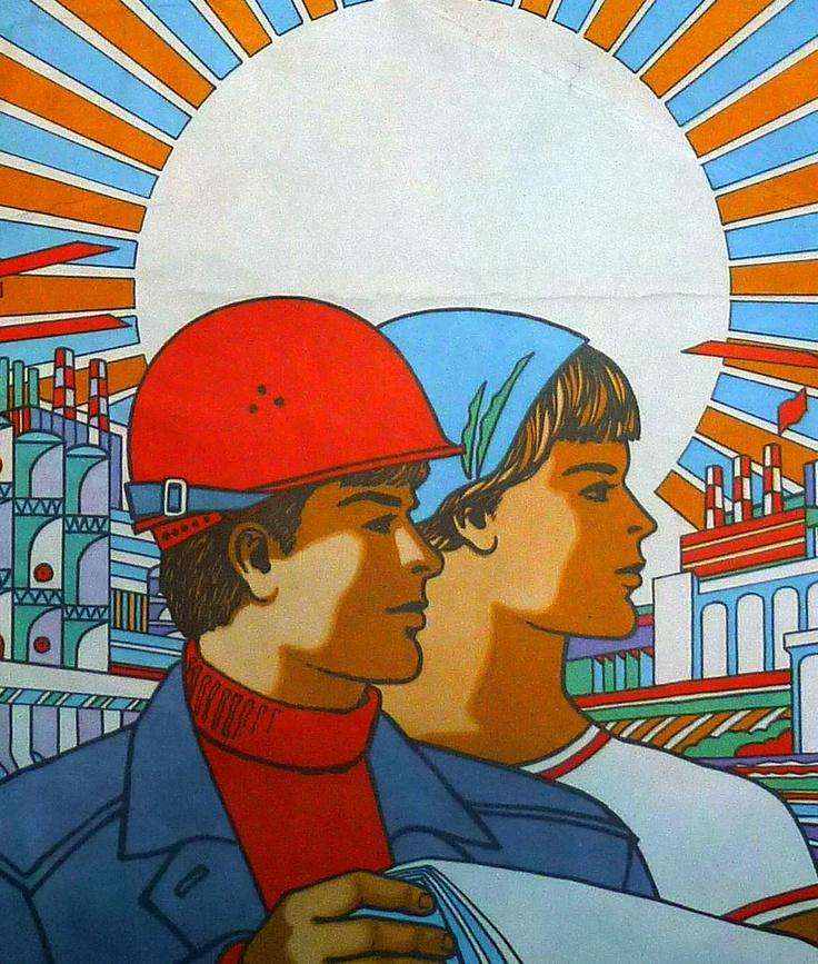Soviet art poster industrial print USSR home decor Russia