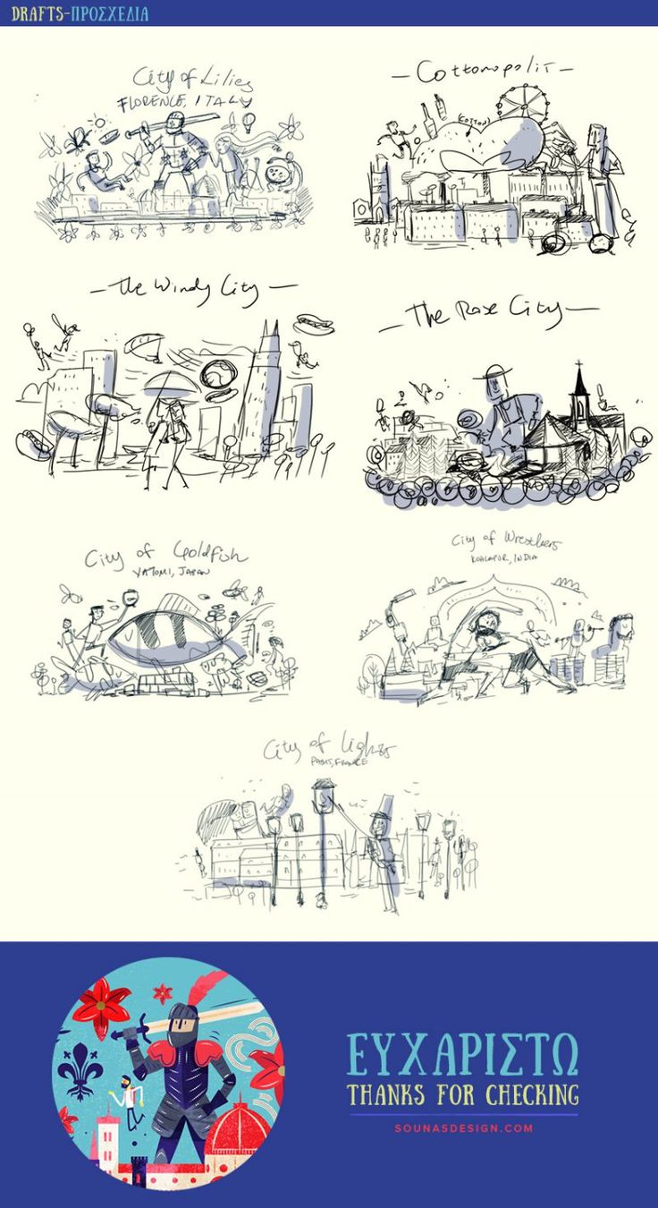 :::City nicknames from around the world illustrated by Ilias Sounas:::