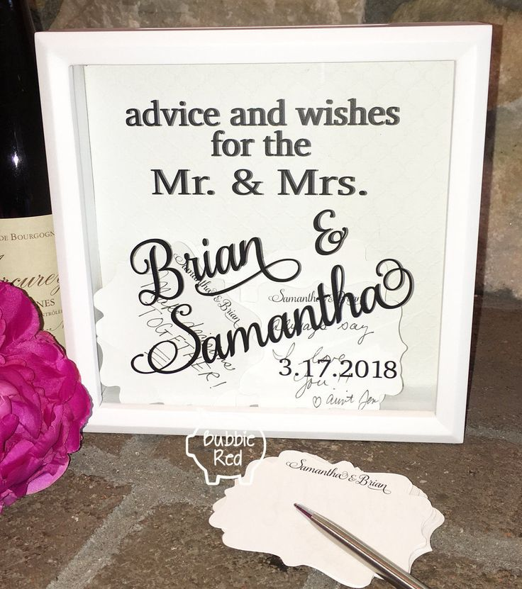 Wedding Wishes Box, Wedding Advice Box, Bridal Shower Advice Box, Rehearsal Dinner,  Wish Box, Shower Advice, Bridal Shower Decor by BubbieRed on Etsy