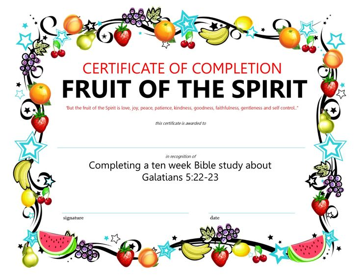 Certificate for completing the Fruit of the Spirit lesson.