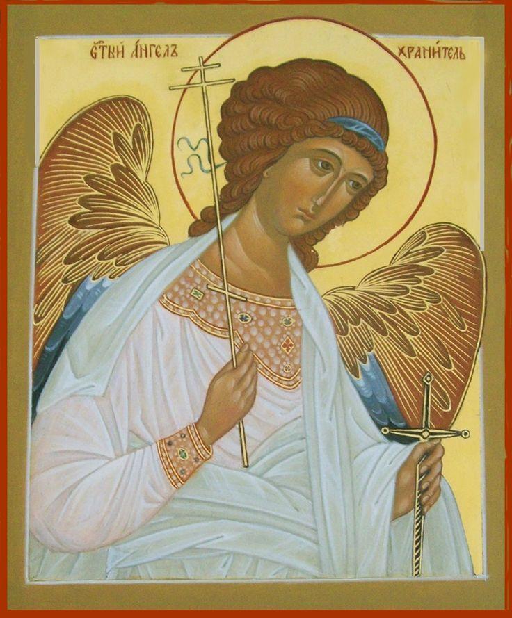 архангел селафиил картинки доброе утро безумно приятно что