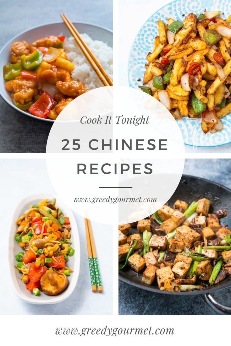 Chinese Bbq Pork Stir Fry Ftasty Pork Stir Fry Recipe For Impressive Bbqs Recipe Chicken And Sweetcorn Soup Vegetable Curry Recipes