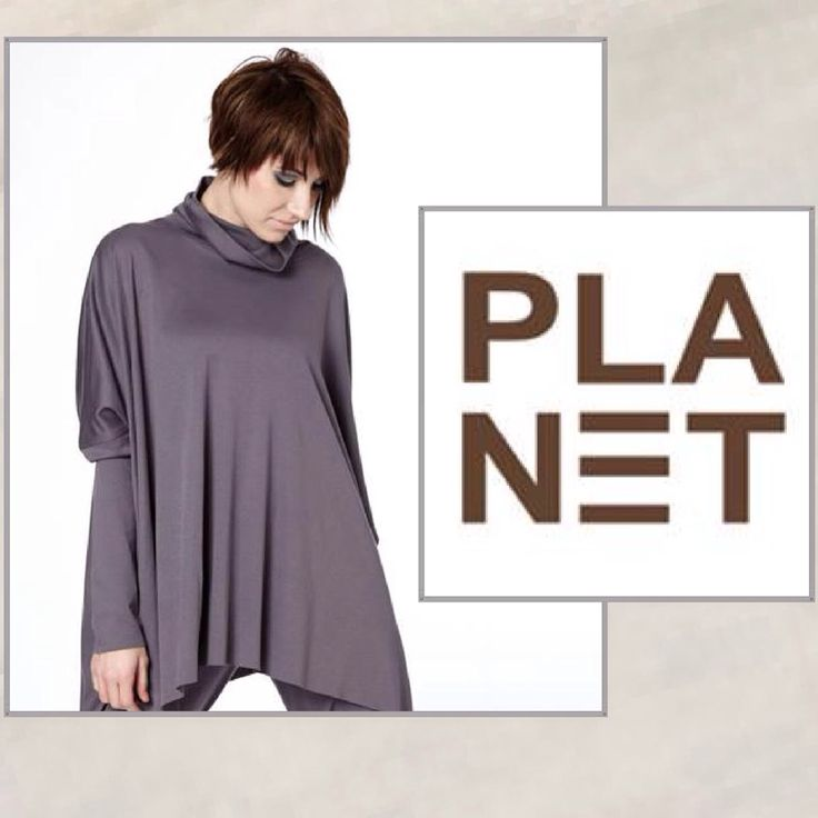 July 2015 from the Planet collection, this oversized tunic made of oh so soft Pima cotton gives casual dressing a luxurious feel.  This 4 season piece is just right over slim or straight leg jeans or leggings.  Pair it with an long necklace to break up the solid colour and to draw the eye to the centre of the body.