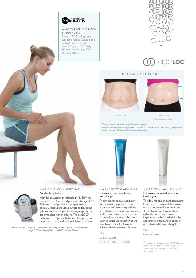 I use it regularly, especially on arms and abdomen             #cellulite #firmness #weight loss #stretch marks #after birth