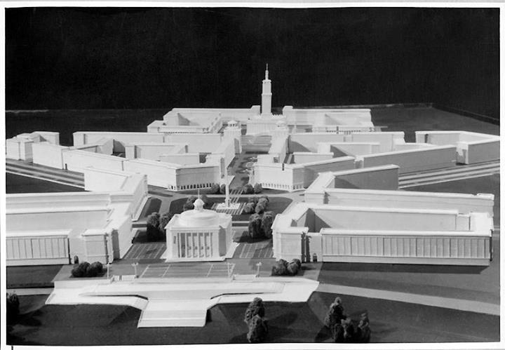 Makieta Nowej Huty (plany), Archiwum Miastoprojektu