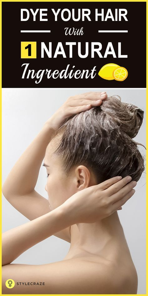 Do you want to dye your hair but are afraid of the chemicals and the damage they can cause? Well, there are a few other ways you can dye your hair – or rather, lighten or highlight it; and lemon juice is one of the most effective ways to do that. This post tells you how to dye your hair with lemon juice. To know more, keep reading! #DyedHair