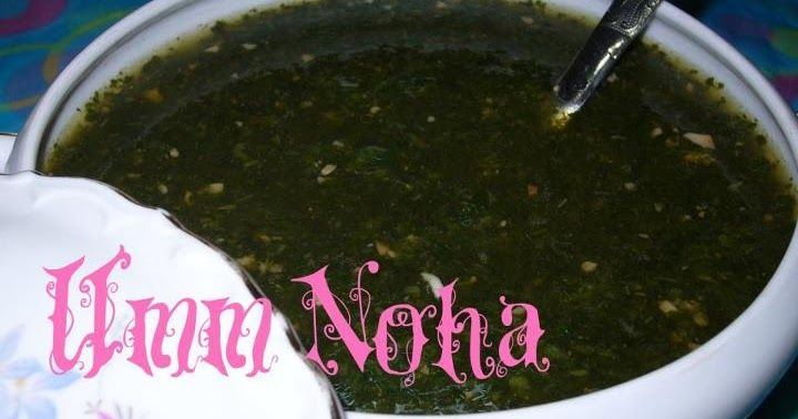 Molokhia (corchorus soup) is considered as one of the famous Egyptian meals that you would see in any Egyptian house. It's really simp...