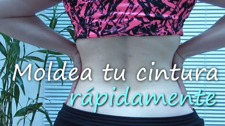 Automasaje reductor de cintura | Self-massage to reduce waist