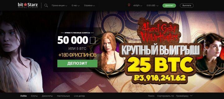 mr bit casino фриспины за регистрацию
