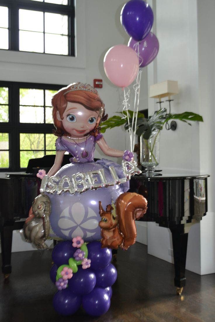 Personalized Sofia the First Balloon Column