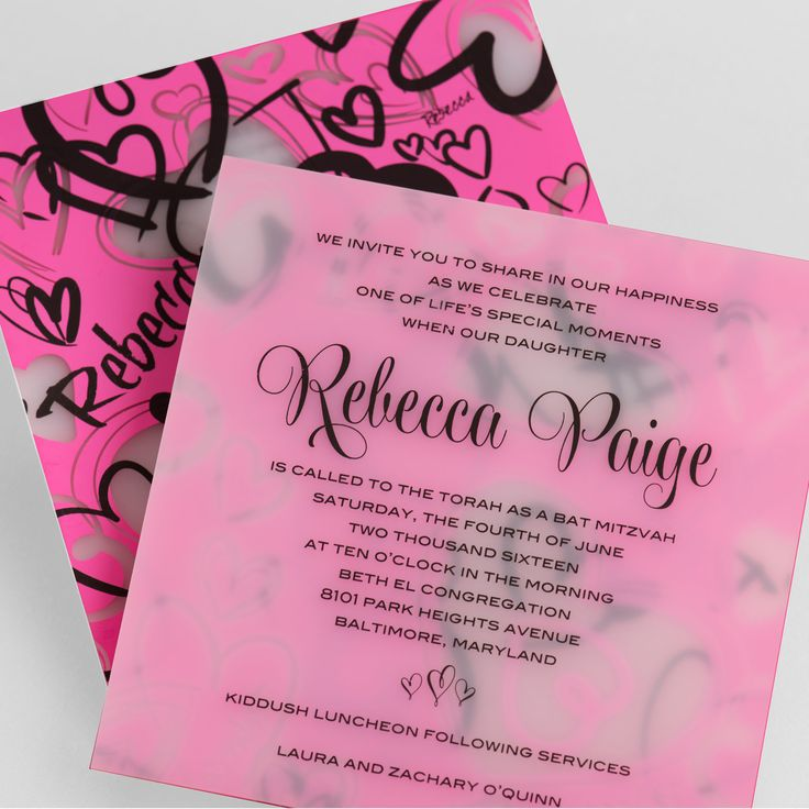 298 best Invites images on Pinterest | Colors, Bat mitzvah and ...