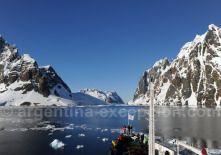 Antarctique, Argentine