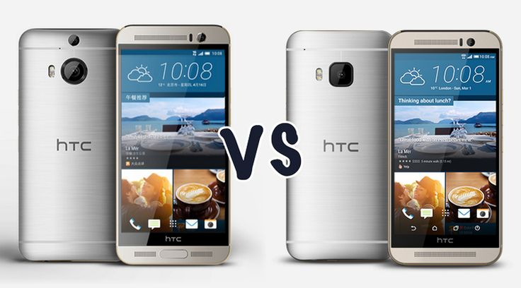 HTC One M9+ vs HTC One M9: What's the difference?