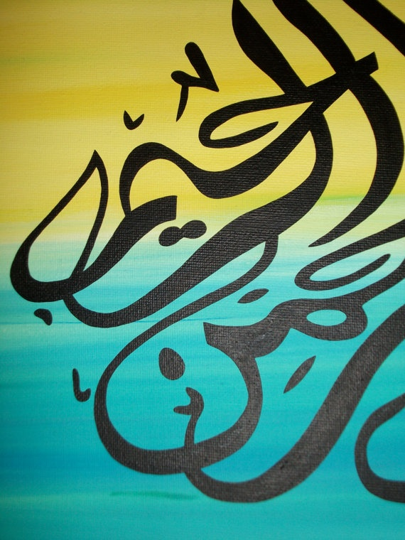 Islamic painting on canvas by IslamicArtDesign on Etsy, £18.00