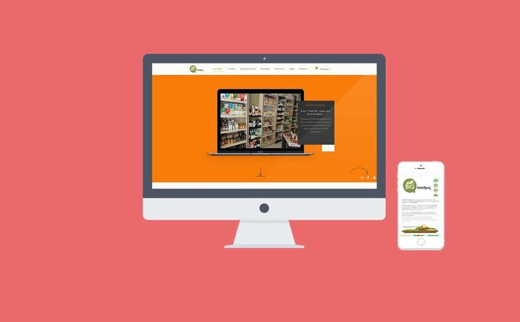 1bio.gr – Μια έξυπνη ιδέα από την Onesmart Promotion
