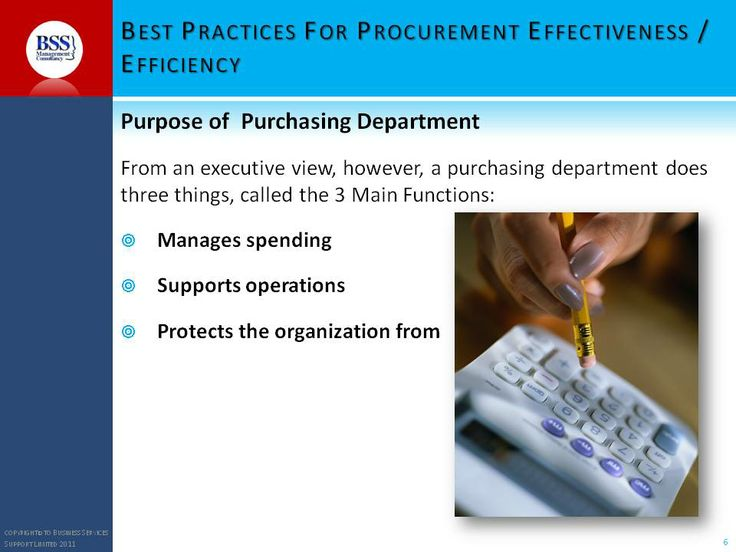 Procurement objectives