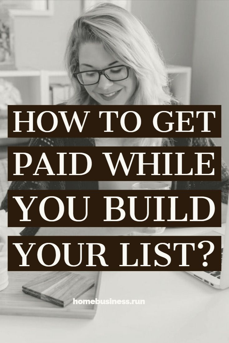 How to get paid WHILE you build your list? | Email Marketing | Make Money Online | Passive Income | Work From Home | Earnings | Business