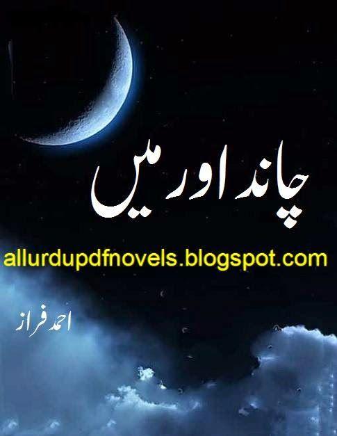 mushtaq ahmad yusufi books  pdf