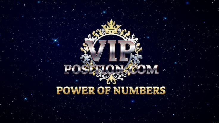 Power of Numbers VIP Position