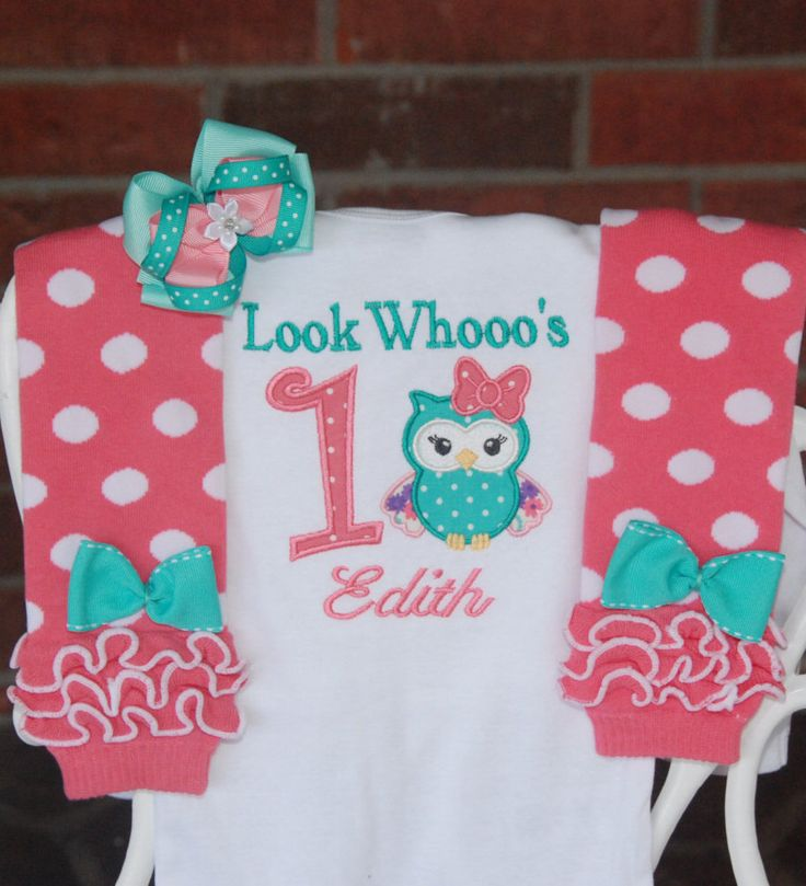 Baby Girl Owl First Birthday Outfit! Baby Girl Owl 1st Birthday Outfit/Owl birthday outfit/First Birthday Outfit/Pink and Teal Birthday by RuffleDarlings on Etsy https://www.etsy.com/listing/227942631/baby-girl-owl-first-birthday-outfit-baby